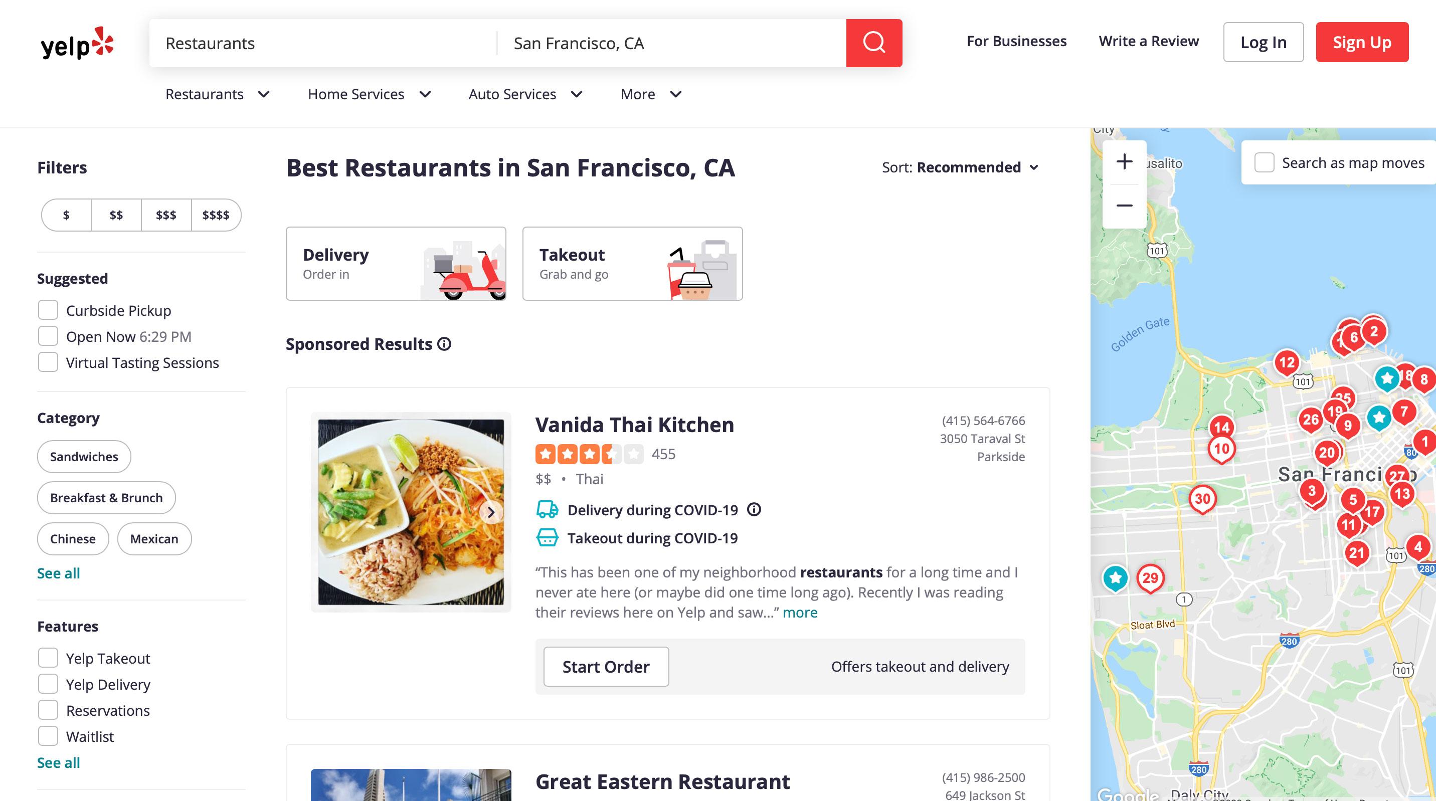 A screenshot of the Yelp homepage